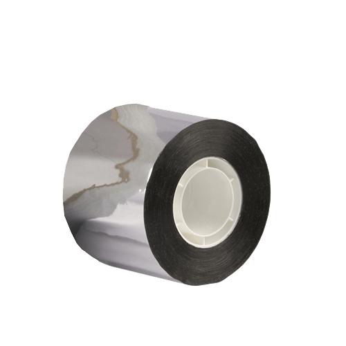 Den Braven B7511RL Metalizovaná páska, 75 mm x 50 m